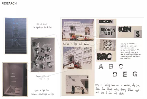 学院平面设计世界:样的平面设计船坞我的导师作品设计图图片