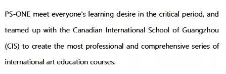 加拿大外籍人员子女学校