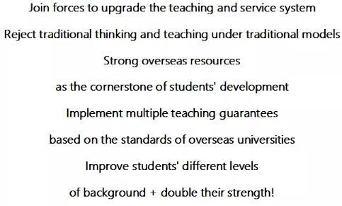 强强联手升级教学与服务体系